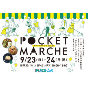 新所沢PARCO ポケットマルシェに出店しています